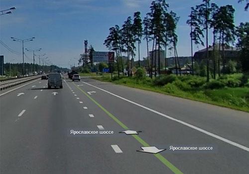 Съезд с Ярославского шоссе, 27-й км., пос. Лесной
